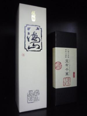 P1040995