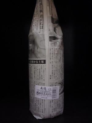 P1160614
