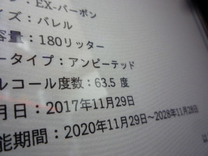 P1170522